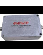 Фильтр полоснопропускающий 1090 мГц
